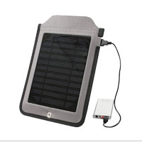 Charger: Multi-functional Solar