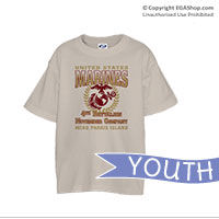 _Customized T-Shirt (Youth): 4th Recruit Btn