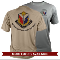 _Performance Shirt: 4th LOGCAP Support Battalion
