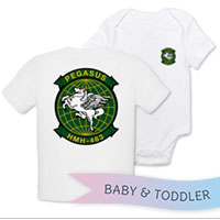 _T-Shirt/Onesie (Toddler/Baby): HMH 463