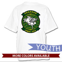_T-Shirt (Youth): HMH 463