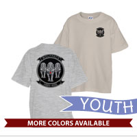_T-Shirt (Youth): HMH 466