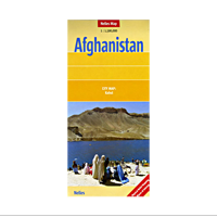 Map: Afghanistan (2011 Edition, Folded)