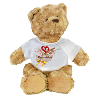 Plush Teddy Bear: My Heart is in Afghanistan (customizable)